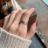 情侶戒指 小眾設計戒指女ins潮時尚個性情侶冷淡風簡約氣質陶瓷食指指環男