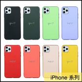 【萌萌噠】iPhone11 Pro Max XR Xs Max 簡約時尚輕奢 英文愛心 電鍍邊框 全包磨砂軟殼 手機殼 外殼