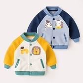 嬰兒棒球服秋季男童洋氣外套新款衣服兒童可愛上衣春秋女外衣秋裝