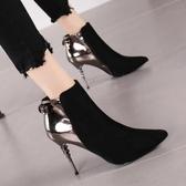 時尚絨面拼接短靴馬丁靴冬季新款OL漆皮尖頭細跟高跟鞋 萬客居