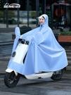 備美電動電瓶摩托車雨衣長款全身防暴雨單人時尚男女加大加厚雨披 智慧 618狂歡
