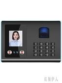 考勤機 人臉識別打卡機指紋人臉模型智慧面部簽到無線考勤打卡機『紅袖伊人』