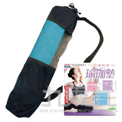 防霉無毒瑜珈墊6MM(藍) S4708B
