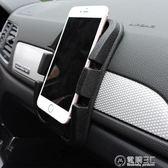 汽車用品手機防滑墊車內置物墊耐高溫儀表台多功能支架硅膠   電購3C