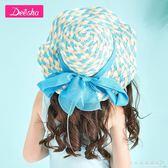 女童太陽帽夏季新款甜美大檐遮陽防曬兒童出游帽子草帽『CR水晶鞋坊』