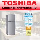 TOSHIBA東芝 330公升變頻等離子...