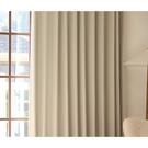 熱賣款 韓式奶油白全遮光送高溫定型麻環保水洗純色窗簾定制