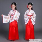 兒童仙女服古裝漢服女童古代衣服公主中大童古箏演出漢服童裝小孩