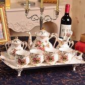下午茶茶具組合含咖啡杯+茶壺-4人田園下午茶英式陶瓷茶具2色69g14[時尚巴黎]