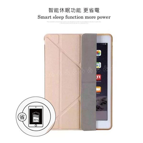 變形金剛 iPad 9.7 A1673 A1674 A1675 五代 / 六代 A1822 A1823 A1893 A1954 平板保護套 軟殼 折三角 休眠皮套