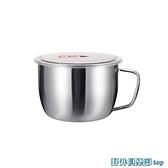 泡麵碗 不銹鋼泡面碗學生加厚快餐杯飯盒帶蓋家用方便面杯湯碗套裝大容量 快速出貨