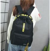 後背包 2新款尼龍布雙肩包防盜後口袋書包大容量耐用背包日韓【快速出貨特惠八五折】