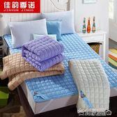 床墊 水洗床墊學生宿舍榻榻米海綿褥子可折疊單雙人墊被1.5m1.8米床褥 名創家居igo