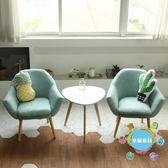 (百貨週年慶)陽台桌椅陽台桌椅創意三件套現代簡約實木沙發茶幾休閒椅組合臥室客廳桌椅