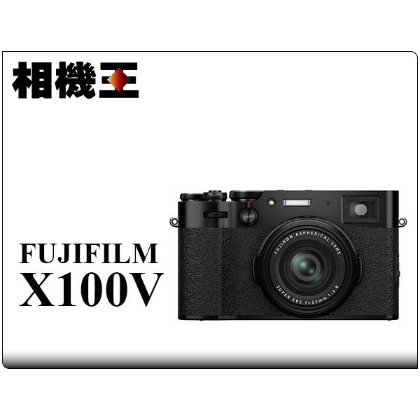 Fujifilm X100V 黑色 平行輸入