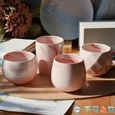 2個裝 白瓷植物小花盆可愛簡約陶瓷花盆多肉花盆粉色大理石紋【千尋之旅】
