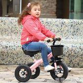 兒童三輪車寶寶腳踏車2-6歲大號單車幼小孩自行車玩具車 igo全館免運