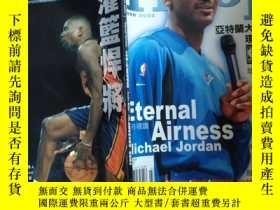 二手書博民逛書店HOOP罕見2003.3Y204577