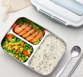 便當盒飯盒便當成人男女小學生帶蓋韓國超長分格保溫日式304不銹鋼餐盒全館 艾維朵