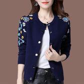 針織衫女開衫毛衣外套短款仿羊絨衫秋冬大碼寬鬆 巴黎時尚