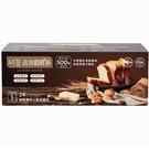 Usii 高效鎖鮮食物專用袋 立體夾鏈袋 S 款 24入