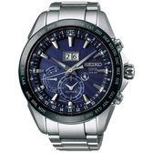 【人文行旅】SEIKO | 精工錶 SSE147J1 ASTRON 低調時尚 GPS衛星定位 藍寶石水晶鏡面 不鏽鋼錶