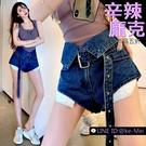 春夏韓國連線男友風破損感 歐美窄管彈力好修身顯瘦 設計感反摺腰帶俏臀牛仔短褲