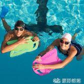 衝浪趴板 游泳浮板兒童浮漂成人初學者學游泳神板游泳裝備 原野部落