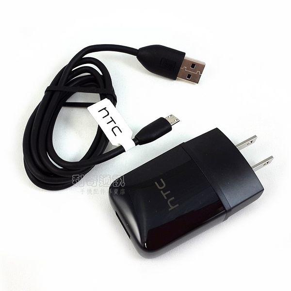 HTC 原廠旅充組 (TC P900) 黑 One E9+ dual sim (E9 Plus), One M9+ (M9 Plus), One ME dual sim, Desire 728 dua