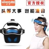 家用電動頭盔式氣囊揉捏按摩頭部的按摩器頭皮腦輕鬆儀機YXS「七色堇」