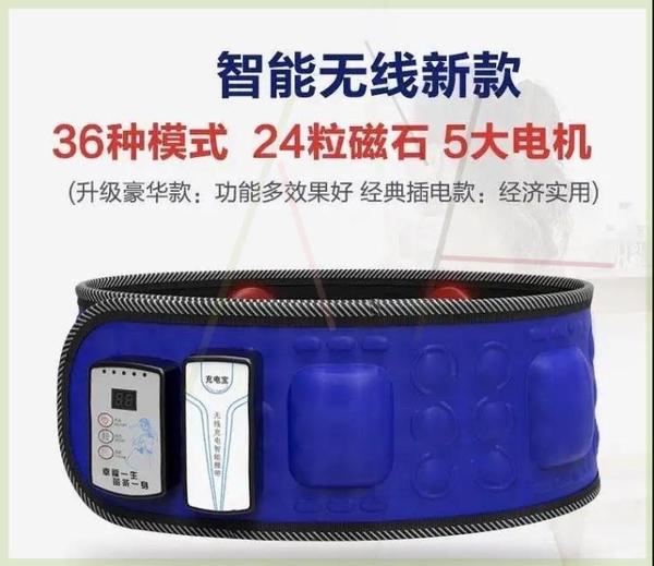 021新款懶人健身機抖音同款在家方便神器1 wk12407