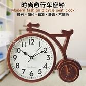 台鐘鐘錶桌面擺件創意自行車座鐘客廳大號台式鐘錶家用中式靜音時鐘錶YXS 快速出貨