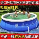 充氣泳池 加厚充氣游泳池家用嬰兒童寶寶小孩大型戶外游泳桶大人超大戲水池 夢藝