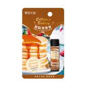 雪芙蘭甜點潤唇膏-焦糖鬆餅4g【愛買】