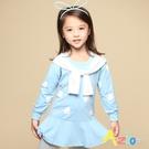 Azio 女童 上衣 造型領巾滿版愛心長版長袖上衣(藍) Azio Kids 美國派 童裝