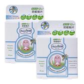 貝恩 BAAN 防蚊貼片長效型(25片裝)2盒特價組 / 驅蚊貼