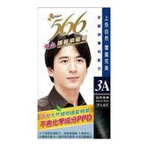 566 美色護髮染髮霜3A-自然黑(男)【屈臣氏】