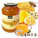 金德恩 韓國進口 一組2瓶 蜂蜜柚子茶 (1公斤/瓶)