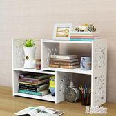 伸縮書架置物架桌面書柜兒童簡易桌上收納架儲物柜辦公LB3681【原創風館】