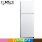 【南紡購物中心】HITACHI 日立 403公升變頻兩門冰箱RV409 典雅白(PWH)
