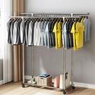 晾衣架 不銹鋼晾衣架落地立式雙桿臥室內外家用晾衣桿曬衣服掛架子涼衣架