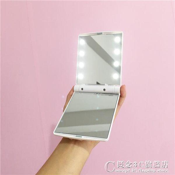 韓國日系led補光鏡可折疊打燈鏡子便攜鏡補妝鏡可愛小鏡子隨手鏡 概念3C旗艦店
