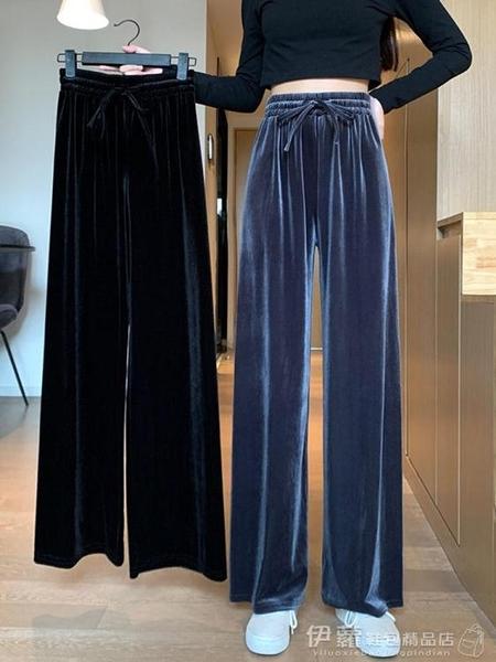 黑色褲子女秋冬加絨2021新款闊腿褲外穿高腰百搭直筒休閒褲長褲 伊蘿