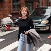 棉T恤女長袖修身顯瘦百搭緊身小圓領女裝黑色打底衫春秋上衣 港仔會社