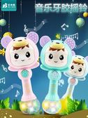 嬰兒玩具3新生幼兒6牙膠8手搖鈴4益智早教