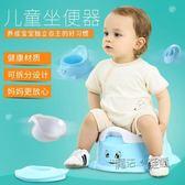 兒童坐便器女坐便圈男小馬桶嬰幼兒男寶寶卡通蹲便器小孩尿盆兒  ATF  魔法鞋櫃