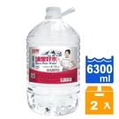 紅牌埔里好水6300ml(2入)/箱 【康鄰超市】