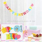 【超取199免運】韓版可愛不織布無紡布生日彩旗 Happy Birthday掛飾 慶生必備