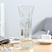伊人 玻璃 花瓶 透明 花裝飾 擺件 六角瓶