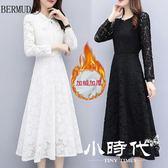 洋装-秋裝女裝中長版修身白色裙子蕾絲加絨加厚秋冬打底連身裙